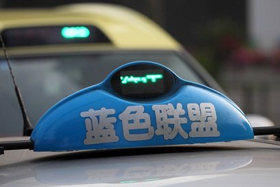 china-chinese-taxi